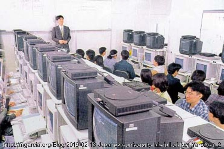 Image: Japanese university lab full of Net Yaroze 1 2
