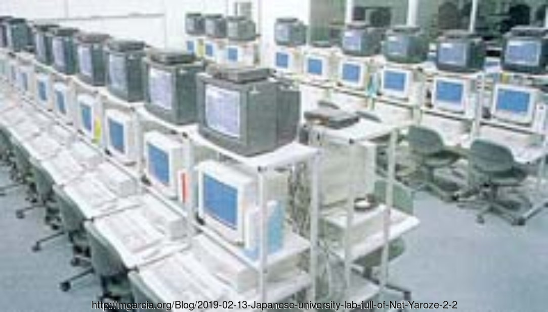 Image: Japanese university lab full of Net Yaroze 2 2